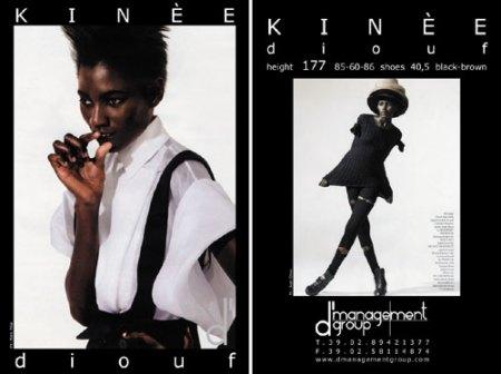 kinee_diouf