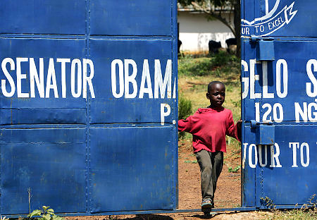SCHOOL FOUNDED BY OBAMA ON HIS VISIT THERE IN NYAGOMA-KOGELO